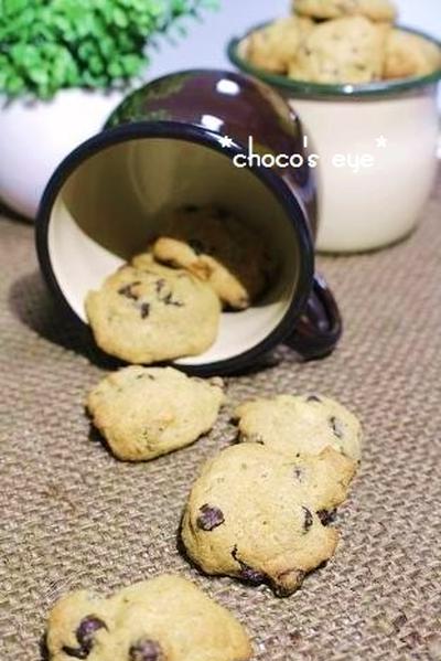 くるみとチョコ入り*コーヒークッキー