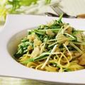 白身魚と水菜の和風スパゲティ