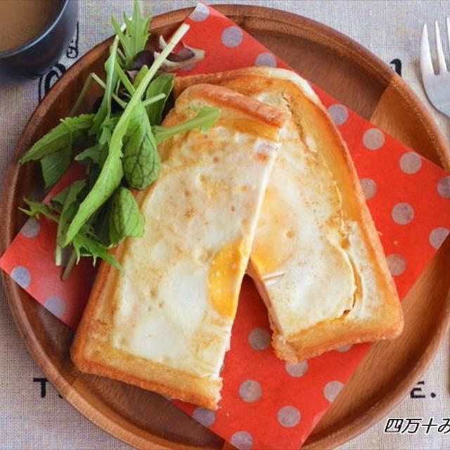 ホットサンドより簡単!フライパンでつくる「くりぬきトースト♪」