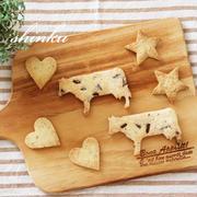 簡単サクサクごまクッキー&板チョコでチョコチップクッキー
