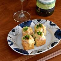 日本ワインと和食「厚揚げのネギ味噌ツナマヨ焼き」