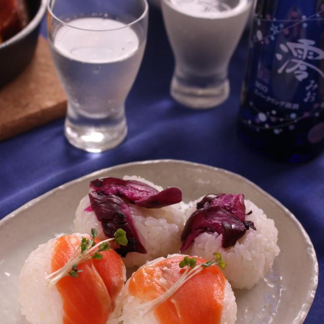 柴漬けとスモークサーモンの手まり寿司 澪と楽しむパーティレシピ④