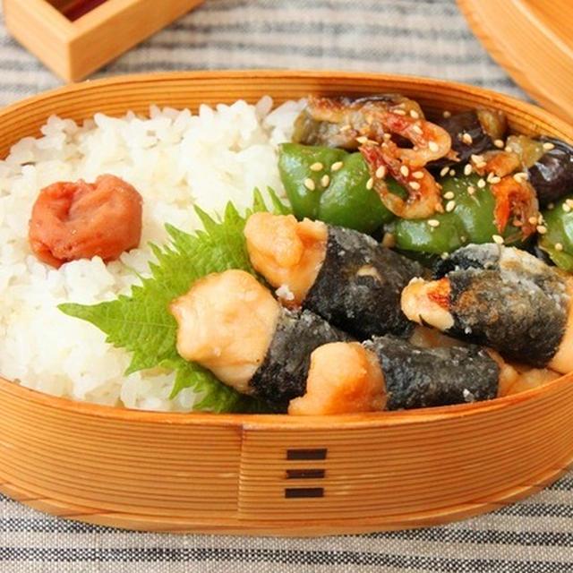 定番の人気おかずを簡単に!「ささみ海苔巻き唐揚げ」「夏野菜の海老味噌炒め」2品弁当