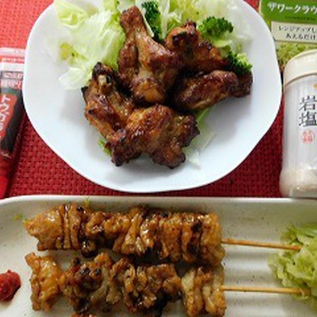 エスビー食品 新商品8点アソートセット !!