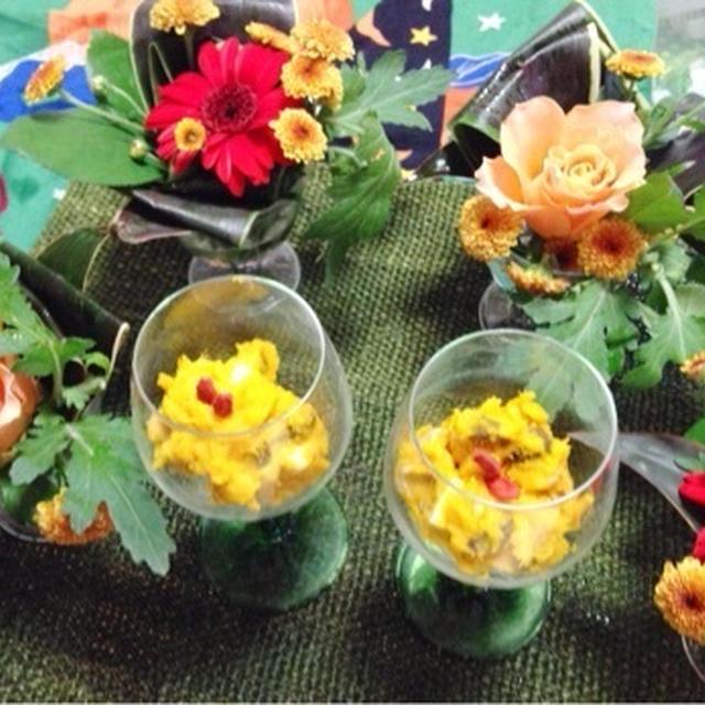 お花で華やか~♪ハロウィンパーティー☆グラスパンプキン