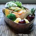 濃厚うにトマトクリームパスタ(ヤマサ)