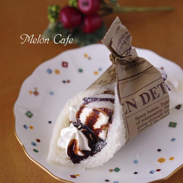市販のアイスとホイップクリームで、簡単デザート風サンドシナイッチ(2品)☆スイーツにもなる!サンドしない簡単&時短サンドイッチ♪&感謝とおまけの日記
