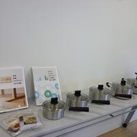 無印良品×レシピブログ『お手軽おもてなしご飯』イベント行ってきました♪