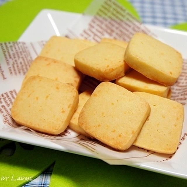 1時間で出来たっ♪ チーズ入りアイスボックスクッキー