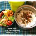 1月23日豚肉の生姜焼き弁当✻✻2018年Amebaおみくじ