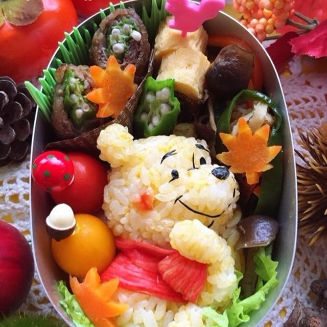 ほおづえプーさんの秋のお弁当【キャラ弁】