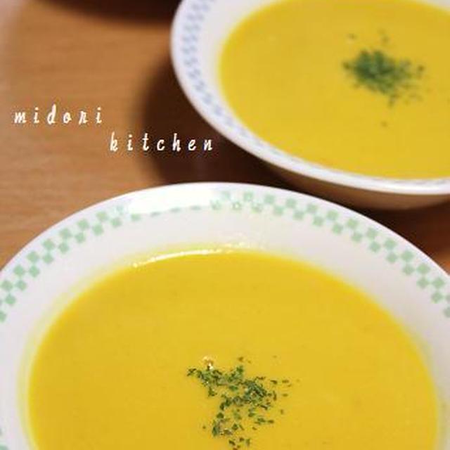 クリープでコクうま^^人参と南瓜のスープ