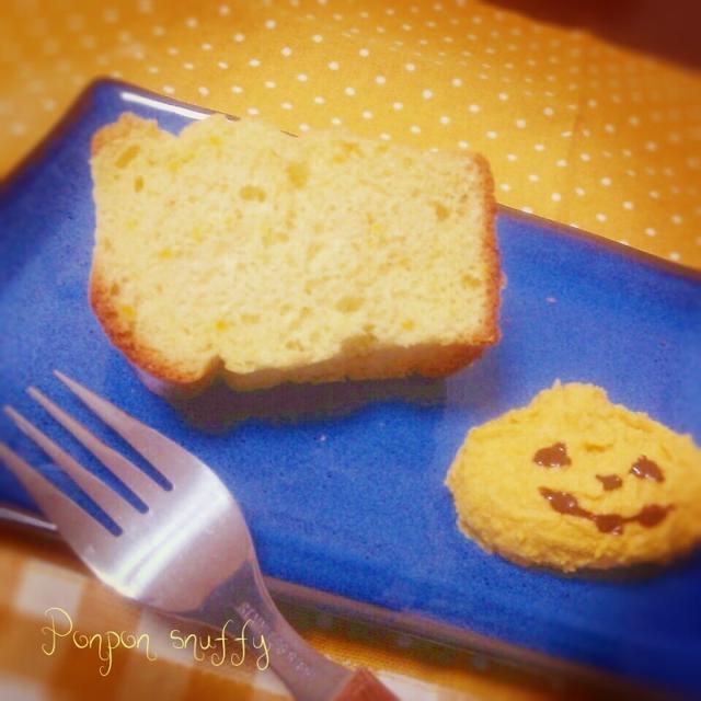 かぼちゃのシフォンケーキとスパイス大使活動