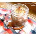 【簡単✳︎リメイク】黒豆の煮汁で!コクうま黒豆ココア