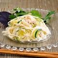 【ツナそうめんサラダ】定番サラダを塩レモンでうまうま仕上げ! by Little Darling (佐々木 美恵)さん