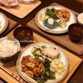 献立。からの【レシピ】黄金比率で作る♡豚こまとレンコンの甘酢炒め♪ と 季節感。