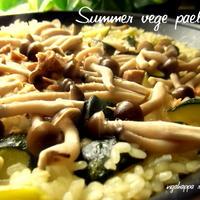 <夏野菜とツナのカレーパエリア>