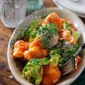 ♡鶏むね肉とブロッコリーのオーロラソース和え♡【#簡単レシピ #節約 時短 #鶏肉 #レンジ】