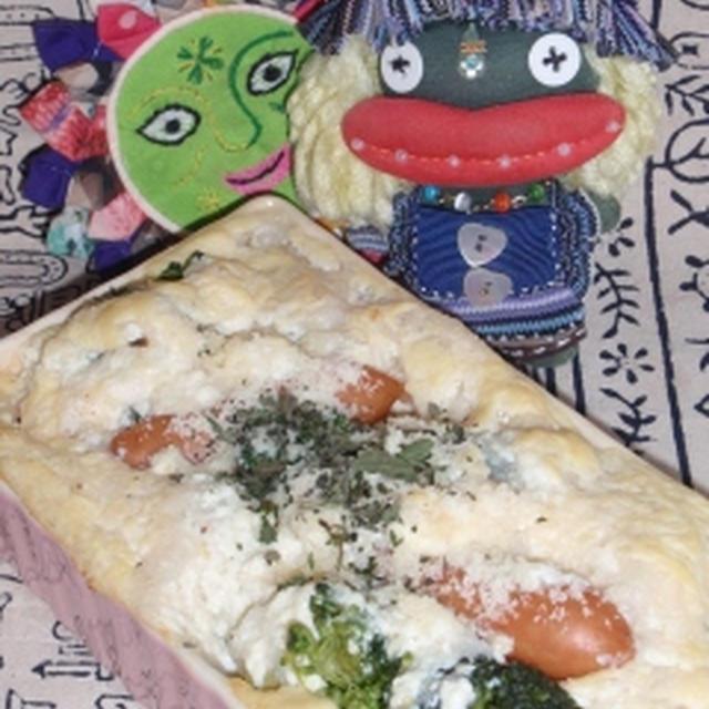 塩麹豆腐と長芋とブロッコリーのグラタン&米茄子の塩麹昆布漬け(お家カフェ)