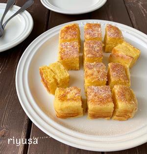 【卵焼き器使って簡単】スライスチーズのふかふかケーキ