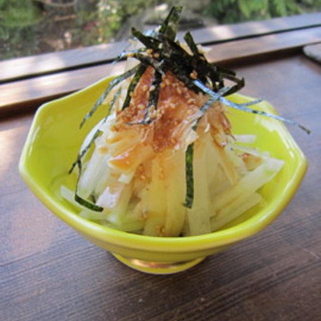 DAIKON Radish Salad 大根のサラダ
