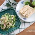 残ったおせち料理のリメイク♪ by ceoulさん