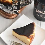 真っ黒だけどほんとに大丈夫?話題の「バスクチーズケーキ」超簡単レシピ