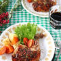 炊飯器1つでお肉と野菜を一緒に♪カラフルローストチキンプレート!