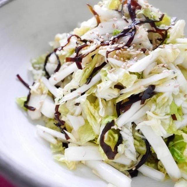 嬉しぃ~箸休め♪ 白菜と塩昆布のサラダ