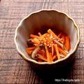 レンジで簡単!人参と椎茸のお浸し♡【#簡単レシピ#人参】