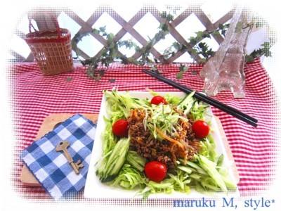 ピリリと辛~いレッド麺!(夏に向けてヘルシーレシピ)&お知らせ