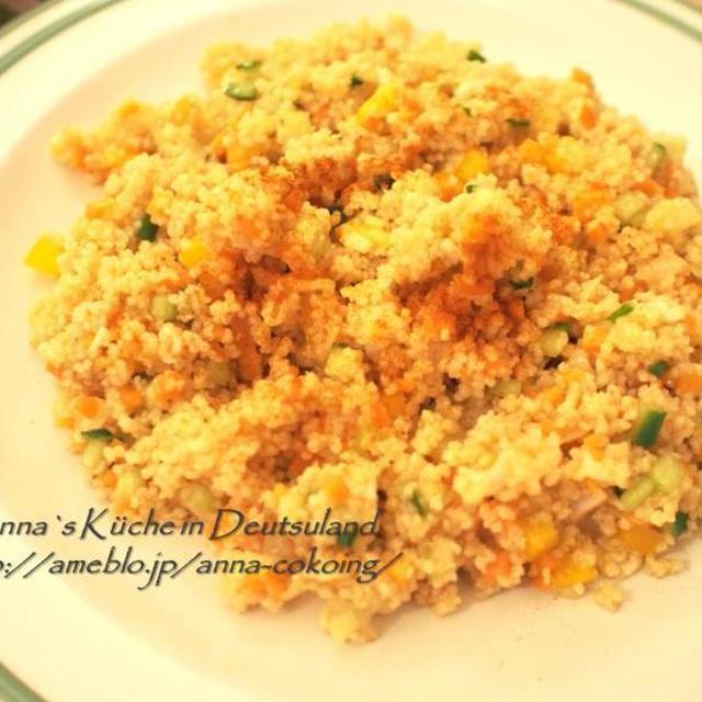 【副菜】サラダのマンネリ脱出♡5品目の野菜とかにかま入りクスクスのサラダ