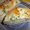 えんどう豆とイタリアンパセリの米粉パン