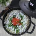 トマトと釜揚げしらすの炊き込みご飯