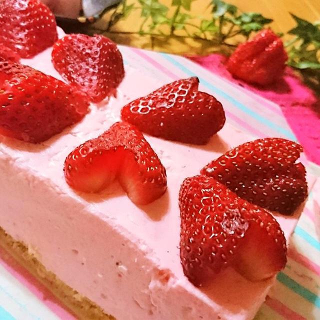 【レシピ動画】ハッピーバレンタイン❤【イチゴレアチーズケーキ】簡単!可愛い!失敗なし!