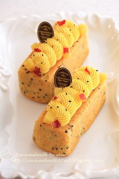 さつまいものバターケーキ(パウンドケーキ)焼き菓子