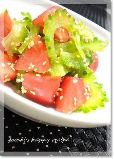 ■ゴーヤとトマトのサラダ