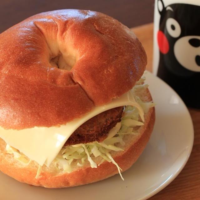 コロッケチーズサンド☆節約&片付けを頑張る人は「美」も頑張る?!