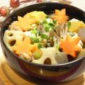秋野菜たっぷり☆あったかけんちん汁