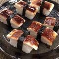 高野豆腐の蒲焼き握り寿司☆
