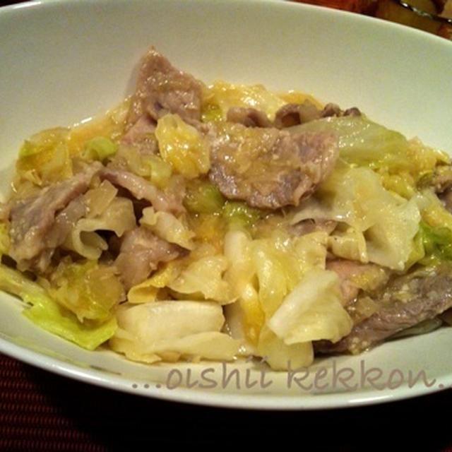 【レシピ】豚とキャベツの塩麹ダレ