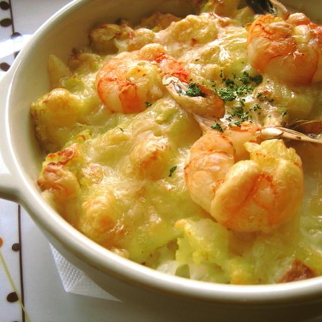海老とカレー風味ポテトでホクホクなクリームグラタン