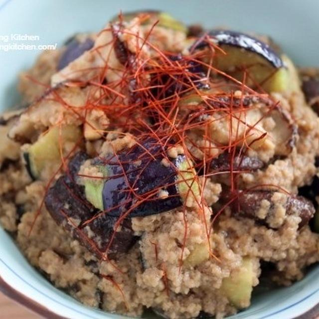 コールドスタートでしっとり♡【レシピ】茄子と椎茸の中華風ひき肉餡