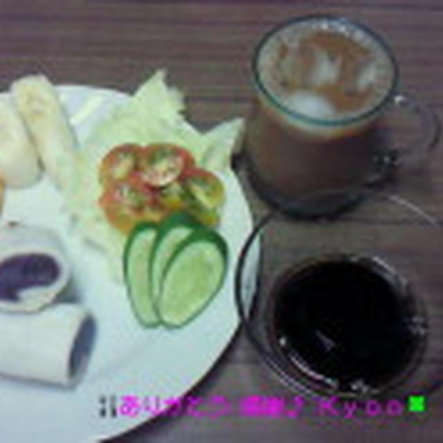 Good-morning Kyonの食パンでお饅頭~&自家製野菜盛り~編じゃよ♪