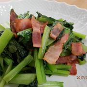 簡単☆小松菜とベーコン炒め