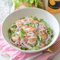 【タイ料理】ヤムウンセン♡酸っぱ辛ウマ!パクチー香る海老と春雨の和えサラダ♪