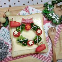【デコパン☆クリスマス☆リース】