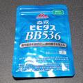 ☆手軽に毎日!腸内環境を良好にするため♡ビヒダスBB536☆