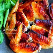 ♡漬けて焼くだけ♡手羽先のうま塩グリル♡【#簡単#鶏肉#クリスマス】
