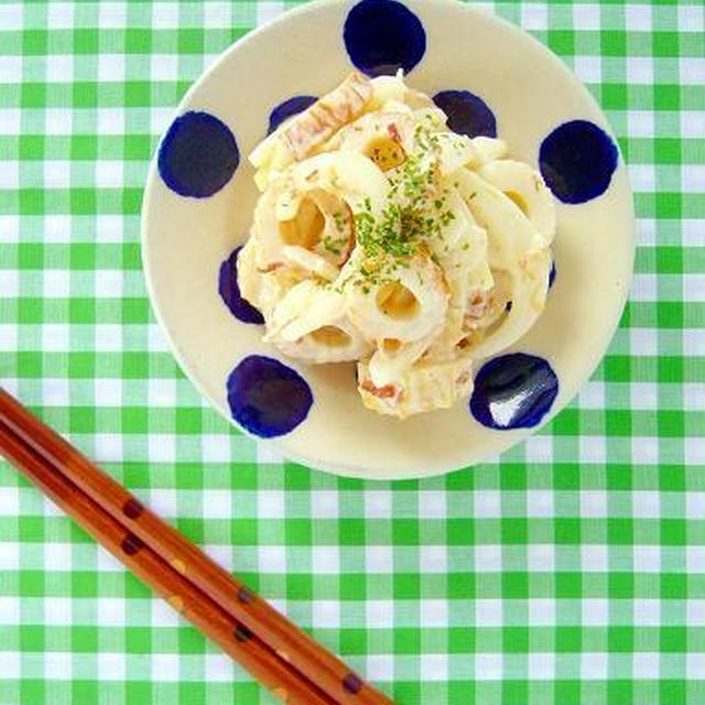 ちくわと玉ねぎのクリームチーズおかか♪イチオシ朝ごはん掲載